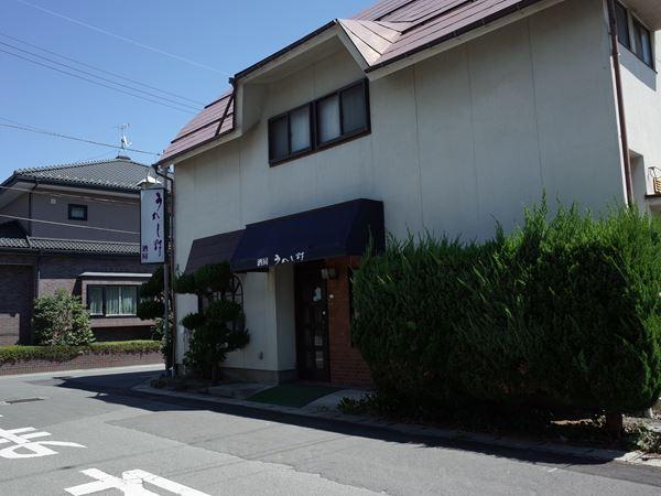 岩村田・天神堂16
