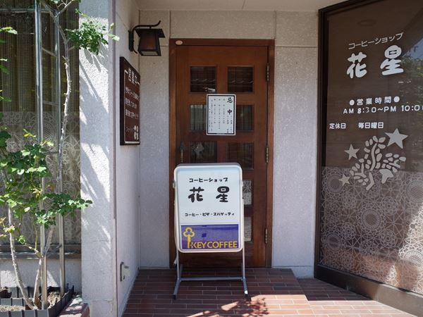 岩村田・天神堂22