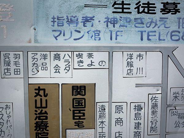 岩村田・パブ喫茶きよの1