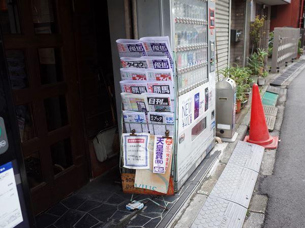 東向島・ROPE(ロペ)4
