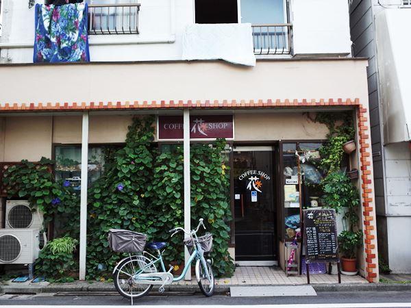 東向島4・コーヒーショップ花