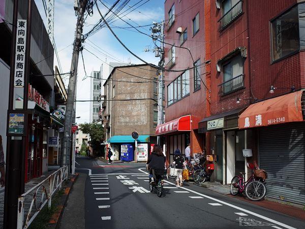 東向島1・駅前商店会