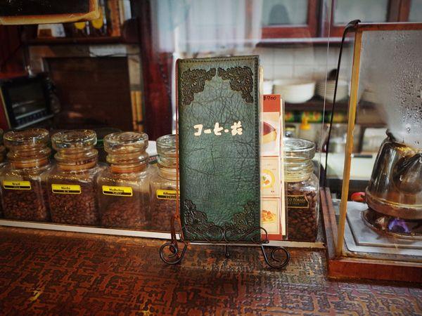 飯能・コーヒー苑11