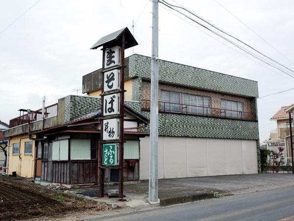 野州大塚・蕎麦ふるさと