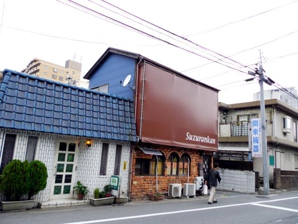千葉県庁前の謎喫茶