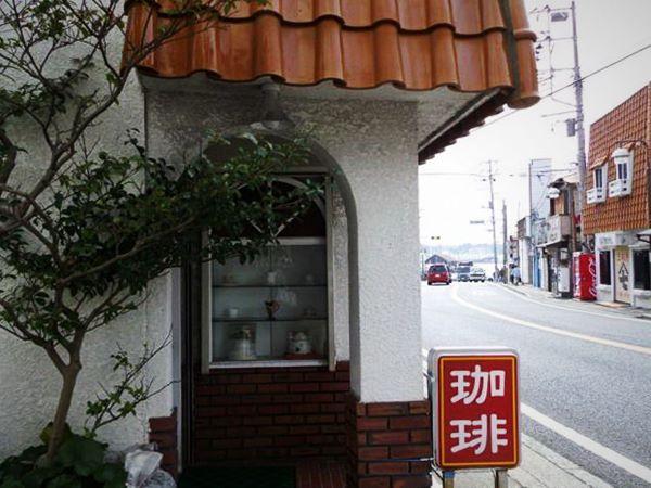 三崎港の謎喫茶