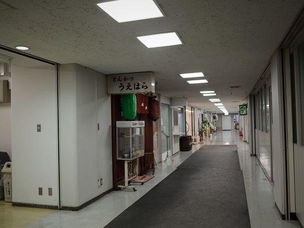 溜池山王・三会堂ビル