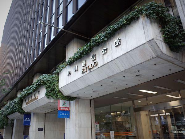 溜池山王・共同通信会館・カフェ・ライム
