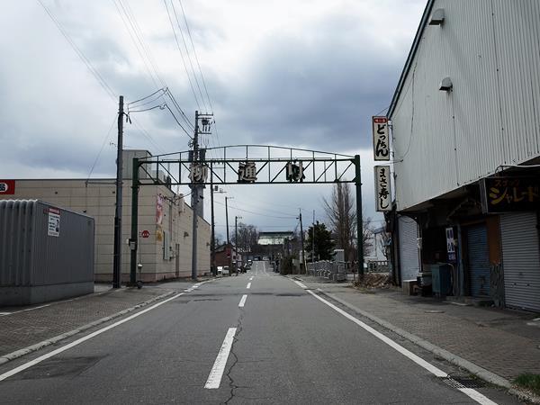 砂川・柳通り・インパラ3
