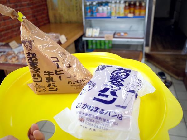 木曽福島・元祖牛乳パン・かねまる6