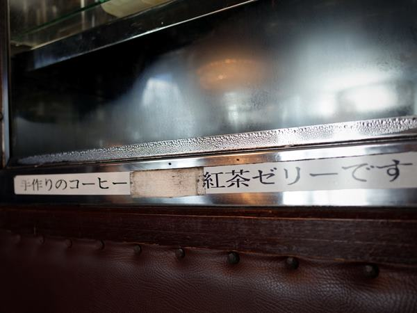 木曽福島・プラタナス14