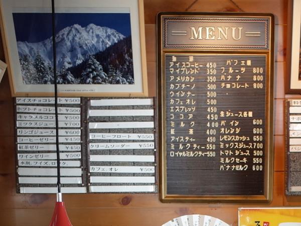 木曽福島・プラタナス12