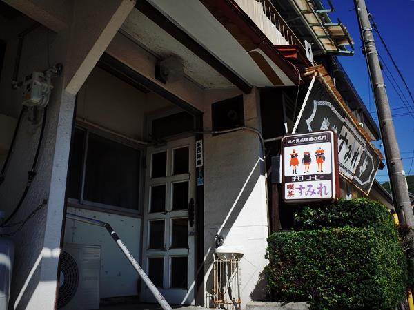 木曽福島・すみれ3