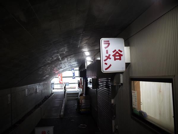 有楽町高架下センター商店会6