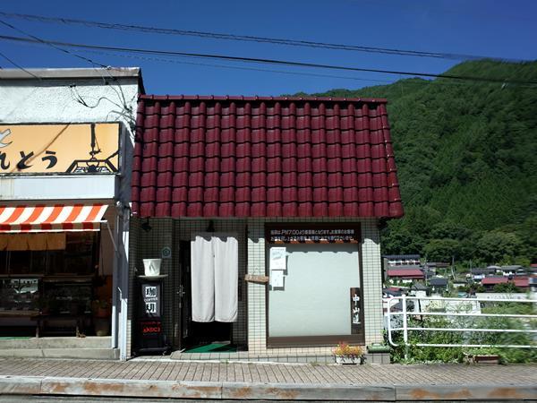 木曽福島・木曽福島駅前商店街・BON