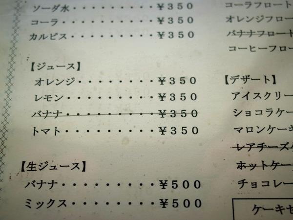木曽・上松・レオ15