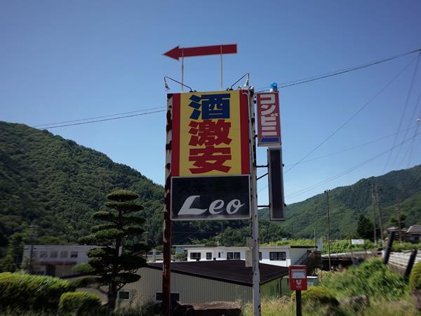 木曽・上松・レオ3