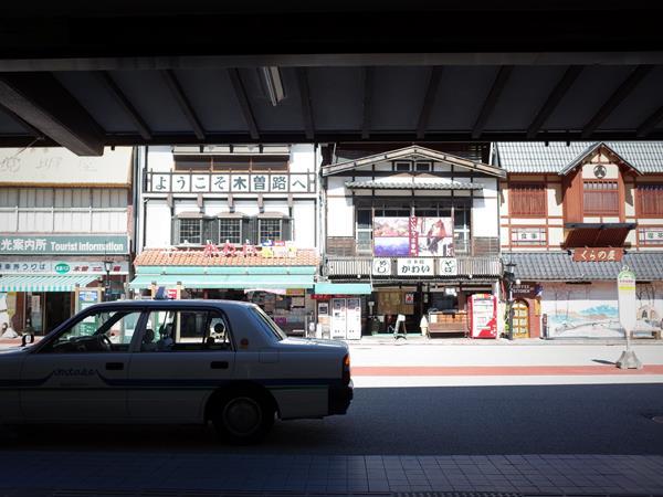 木曽福島・くらの屋1