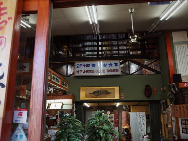 木曽福島・くらの屋3