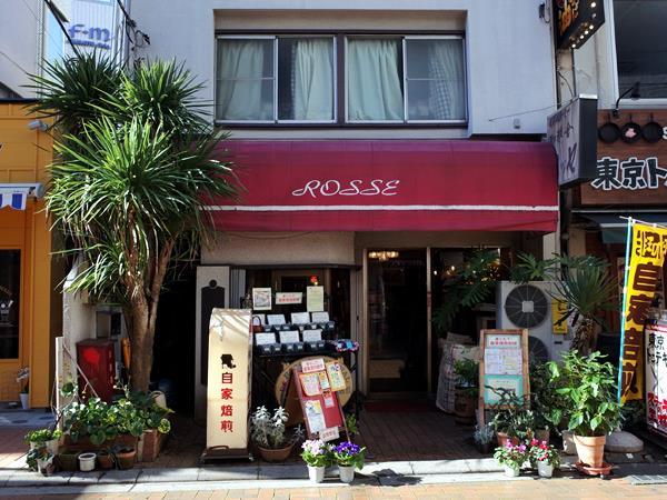 町田・ロッセ3