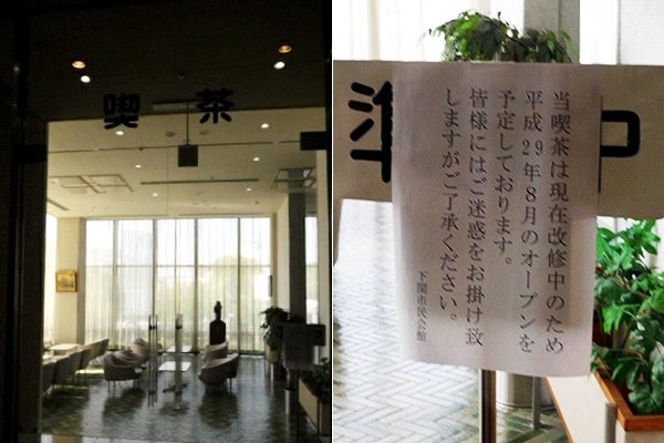 下関市民会館喫茶室3