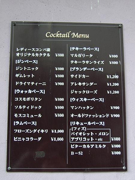 梅島・レディースコンパ瀧4