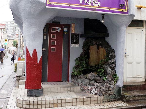 梅島・レディースコンパ瀧3