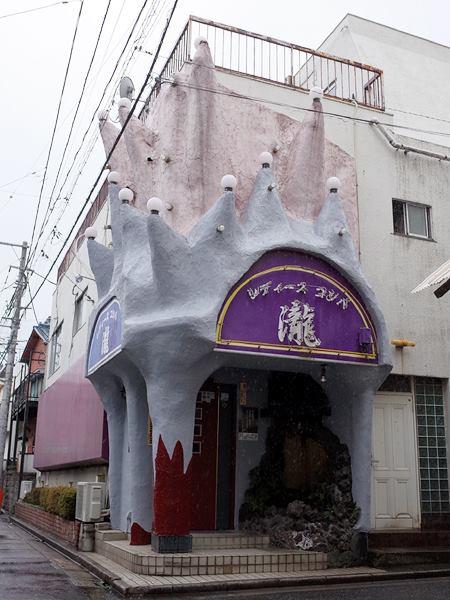 梅島・レディースコンパ瀧1