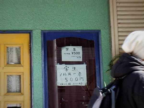 京成大久保・ゆうろーど12・白楼