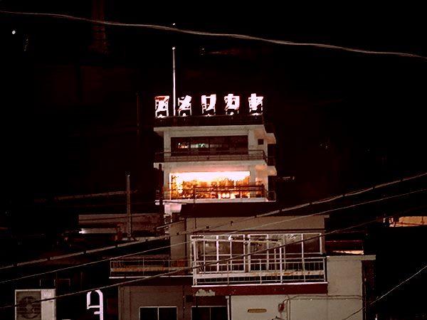 韮崎・アメリカヤ1