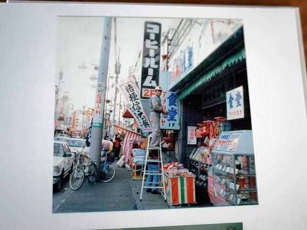 韮崎・アメリカヤ12