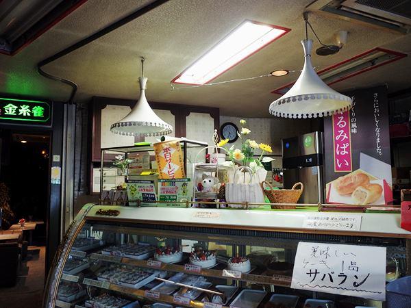 韮崎・金糸雀(かなりや)4