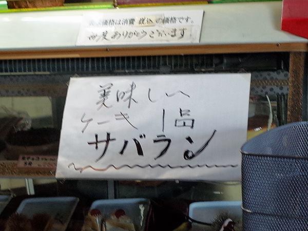 韮崎・金糸雀(かなりや)6