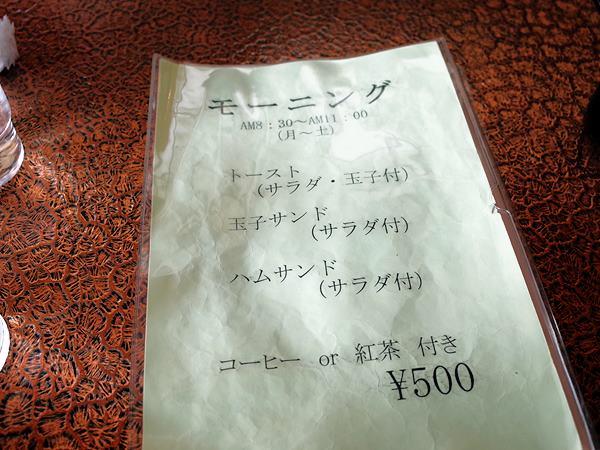 金町・田園13