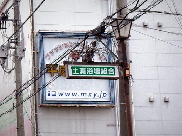 土浦・桜町きらら通り8