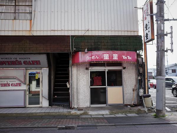 土浦・桜町きらら通り13