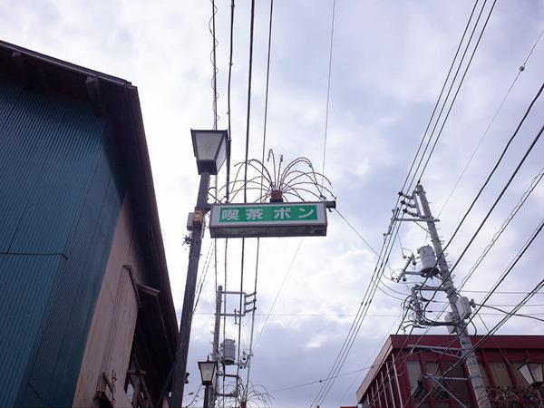 土浦・桜町きらら通り2
