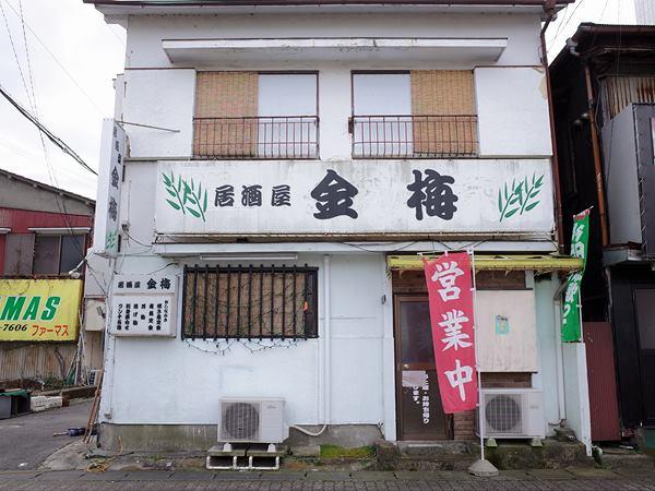 土浦・桜町きらら通り6