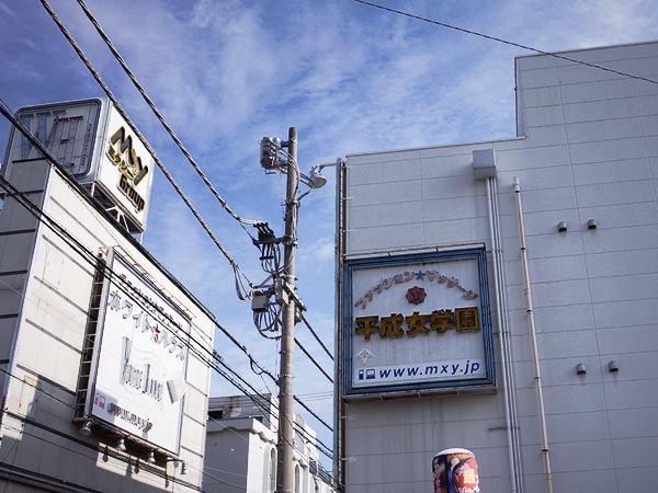 土浦・桜町きらら通り7