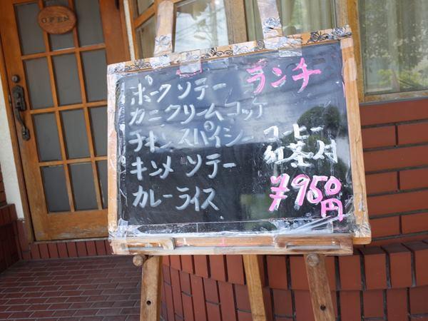本八幡・銀豆3