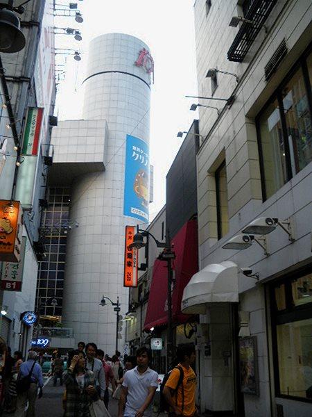 渋谷・珈琲の店Paris3