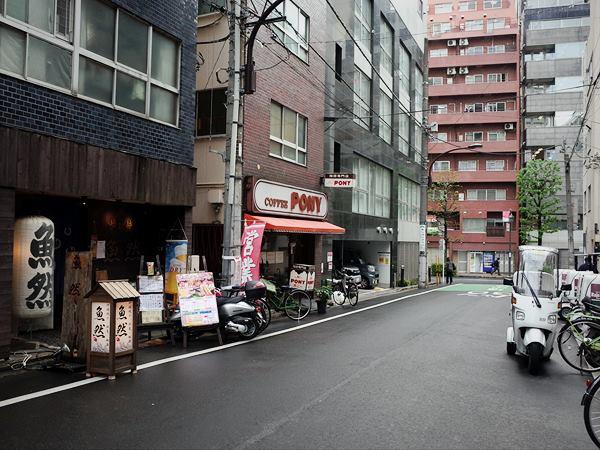 新宿御苑前・珈琲専門店ポニー2