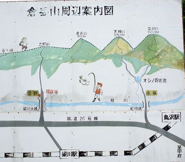 梁川・ドライブイン富士15