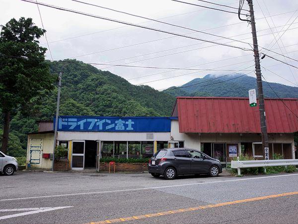 梁川・ドライブイン富士14
