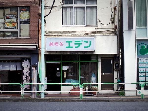 新大塚・純喫茶エデン1