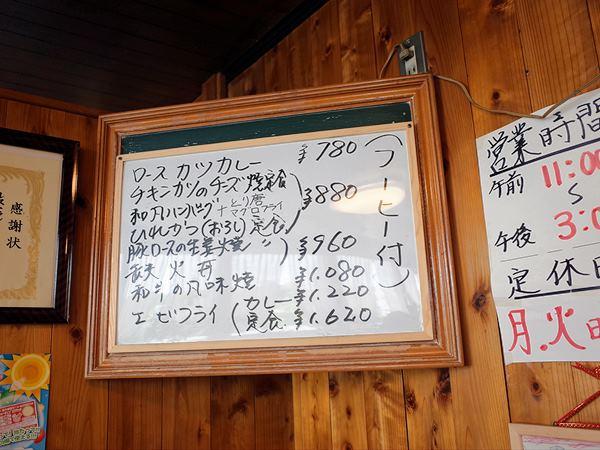 久喜・菖蒲・野いちご10