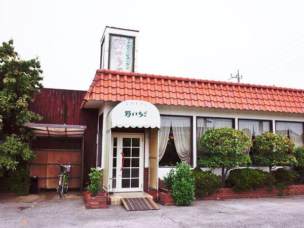 久喜・菖蒲・野いちご1
