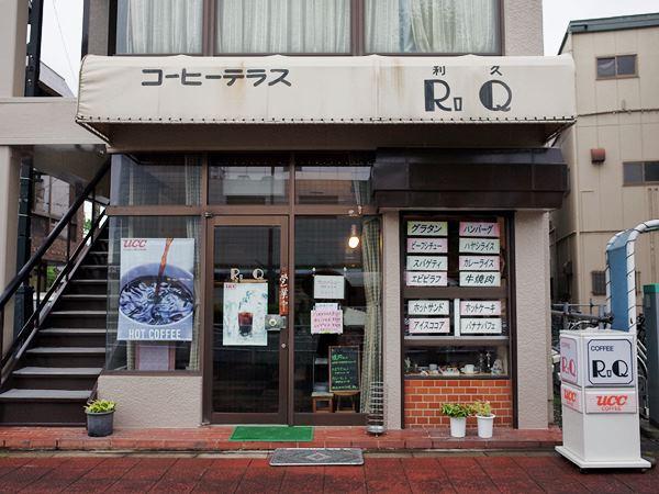 加須・利休1
