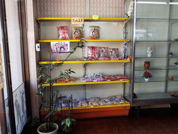 加須の商店8
