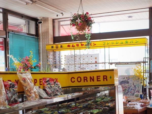 加須の商店6